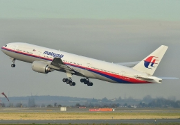 Private search for missing MH370 to end: another hunt in vain