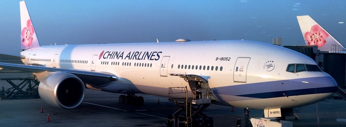 What does it mean to be a pilot at China Airlines?