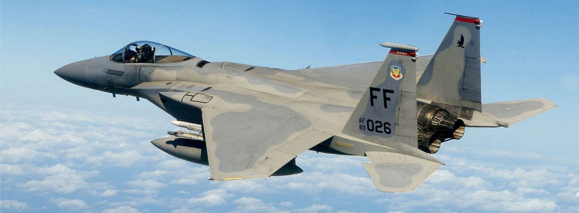 Qatar: fighter jets deal shows deep US support