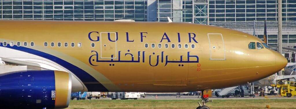 Gulf Air appoints new COO