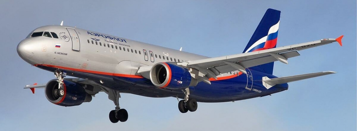 Stewardess wins lawsuit against Aeroflot