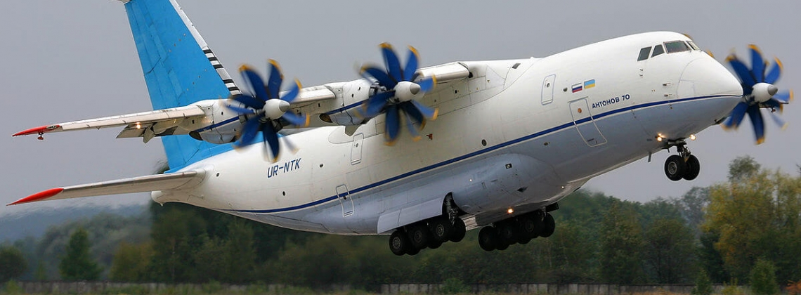 UAE may work with Ukraine on new An-77
