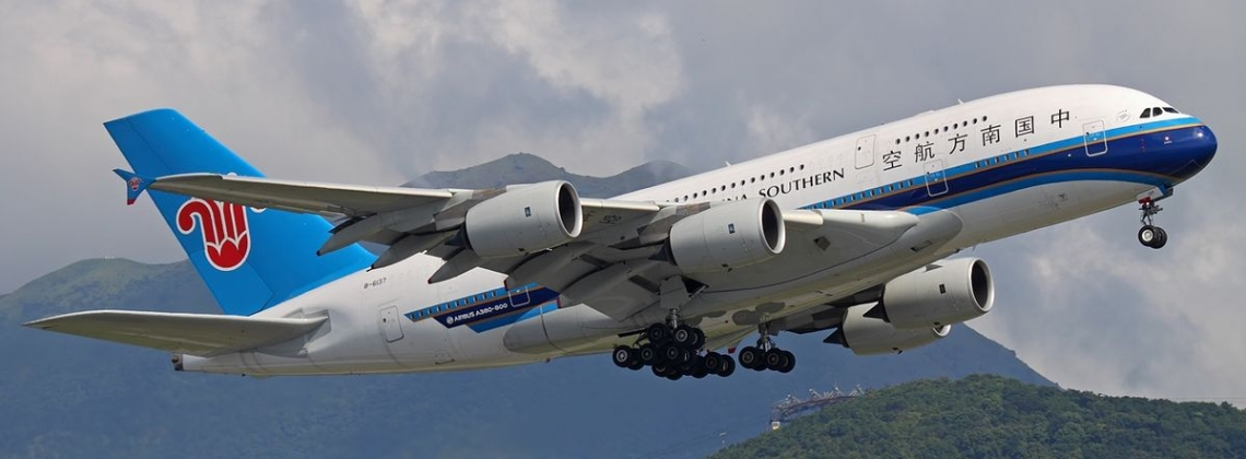 """China to modify its """"one route, one airline policy"""""""