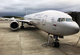 First Boeing 777-300ER joins AviaAM Financial Leasing China fleet