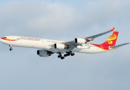 HNA unable to pay A330 order worth $1B, costing Airbus millions
