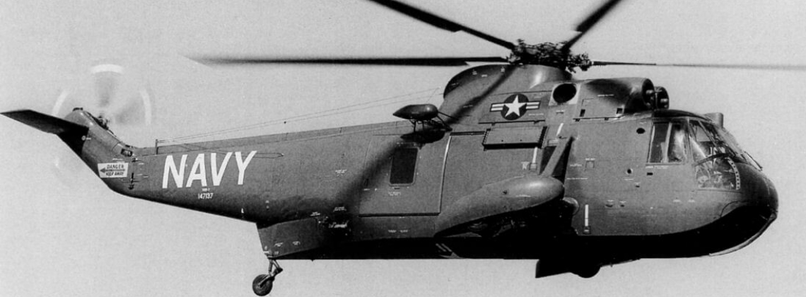 History Hour: Sikorsky Sea King prototype makes first flight