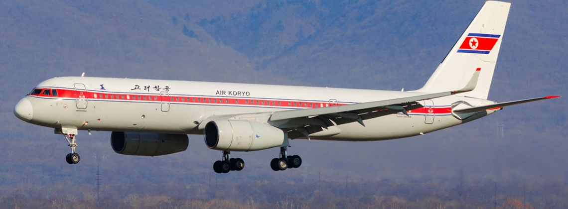 Air Koryo plans new route to Xi'An, China