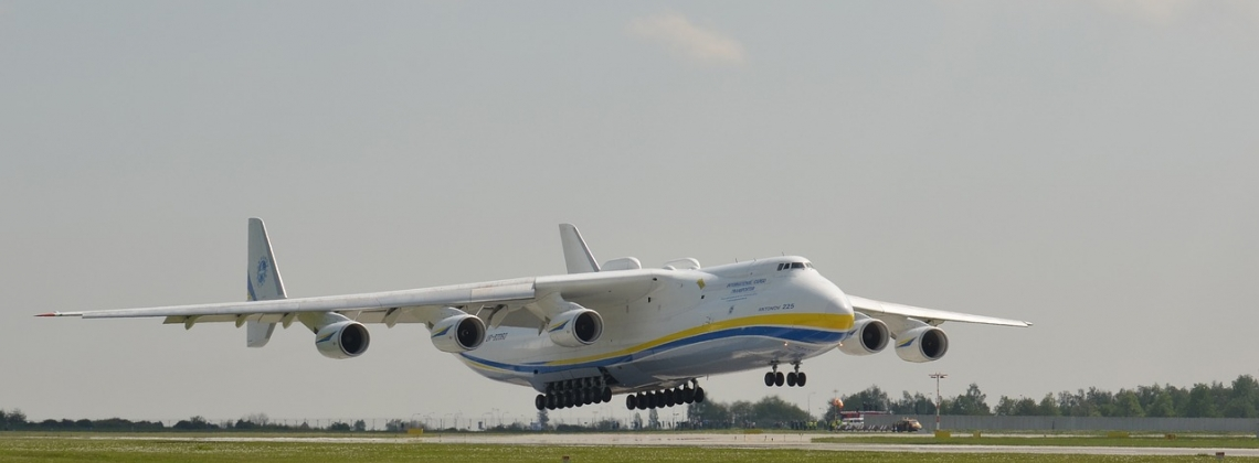 Ukraine to revive aircraft manufacturing industry by 2022