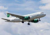 Germania's Swiss Subsidiary Rebranded To Chair Airlines