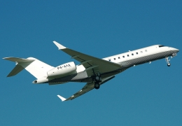 BREAKING: Mitsubishi Has Purchased Bombardier's CRJ Program