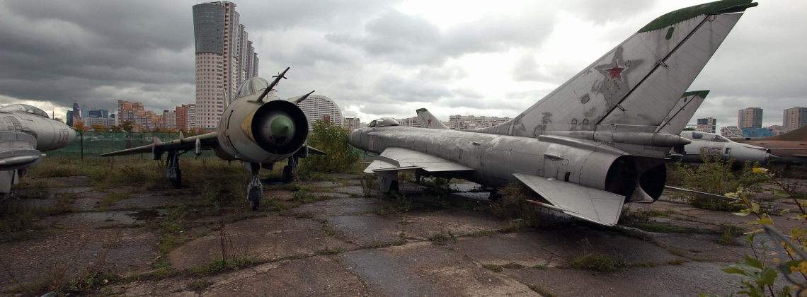 Cemetery of Airplanes