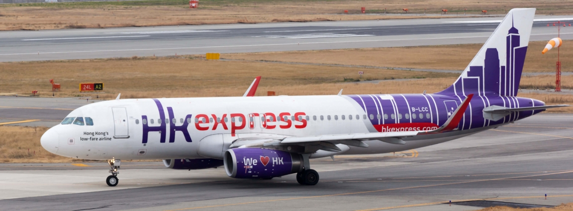 HK Express Assessment Dates: Great Career Opportunity!