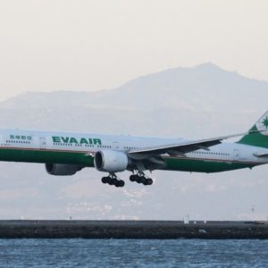 Error sends Eva Air jet into path of other plane