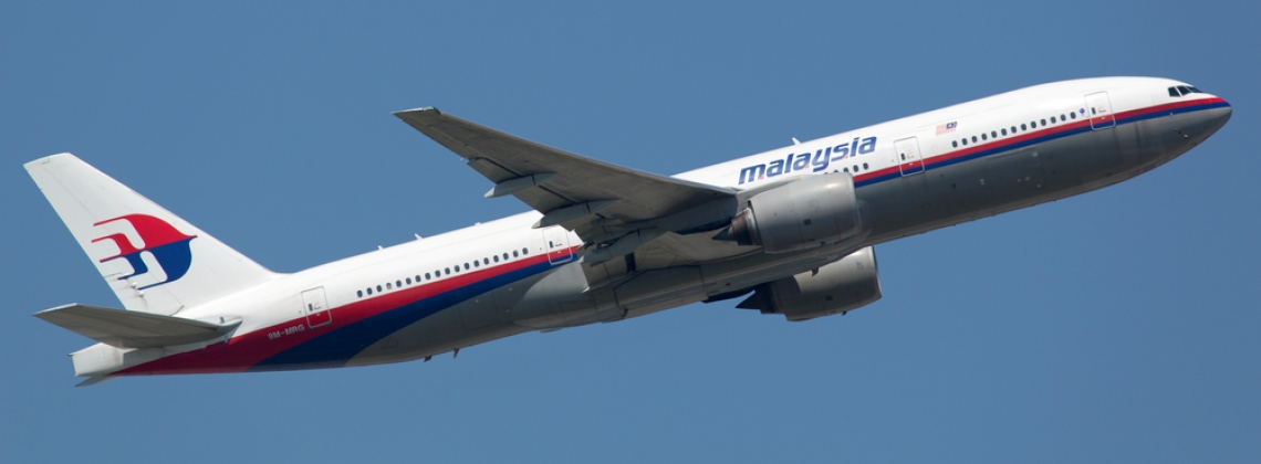 MH370 Search Officially Suspended