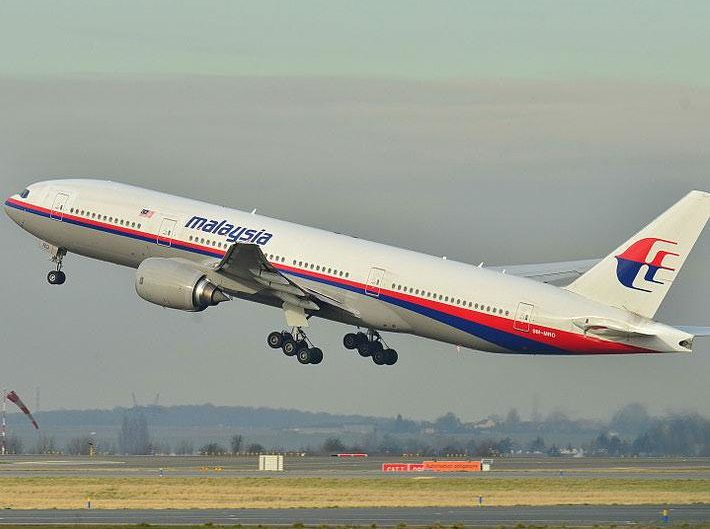 MH370 Conspiracy Theories