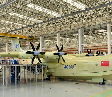 China Is About To Deliver World's Largest Amphibious Aircraft By 2022