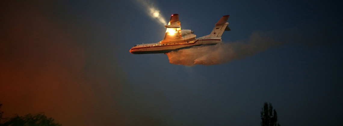 202 Passengers Onboard When The Plane In Russia Catches Fire