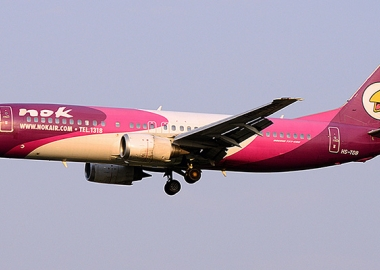 Top 10 Most Beautiful Airline Liveries Of All Time