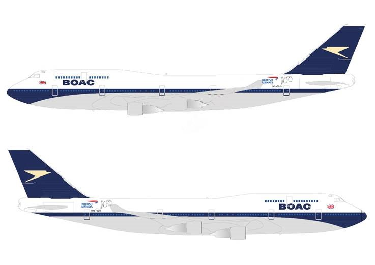British Airways plans for the BOAC livery