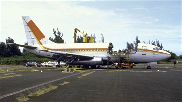 aloha airlines 243 Hawaiian airlines, hawaii's largest and longest-serving airline, offers non-stop service to hawaii from the us mainland and international destinations.