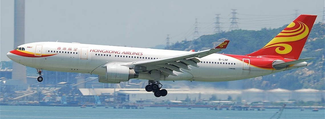 HK Airlines trustworthiness at stake as insurer stops payout