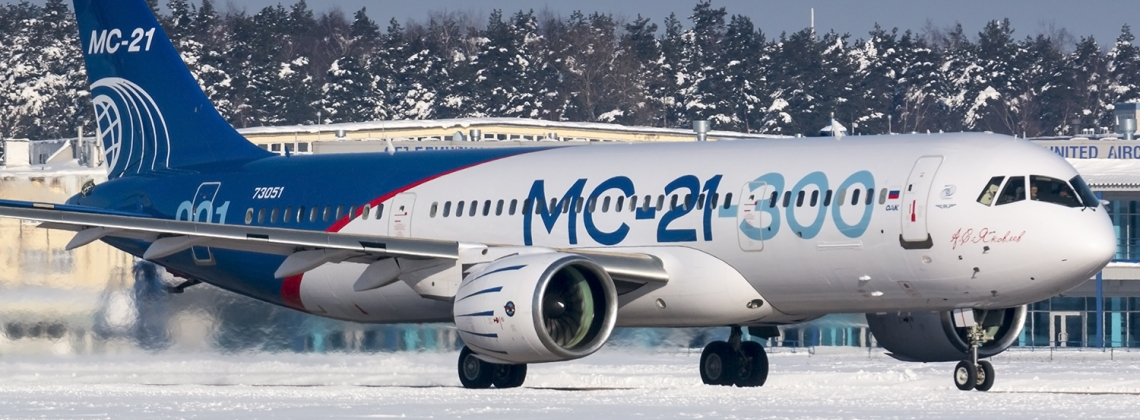 MC-21 to get financial boost as Rostec takes over UAC