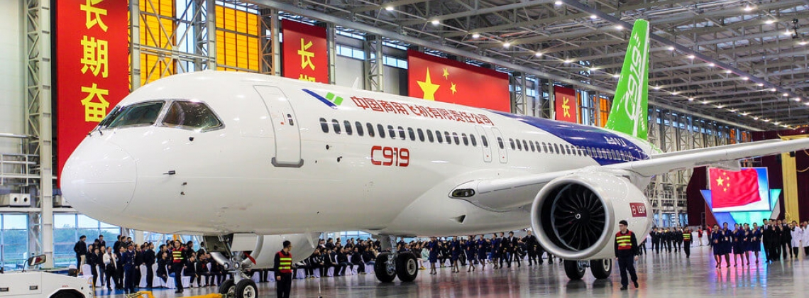 C919 completes final ground test, closer to first flight