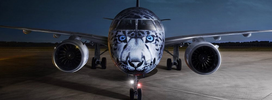 Meow! Air Astana gets leopard Embraer 190-E2