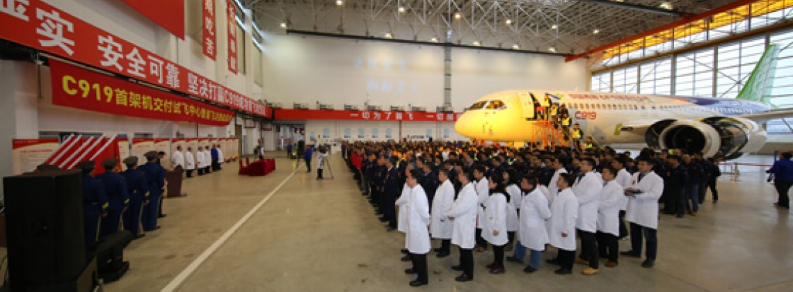 First C919 to have flight test in FTCC