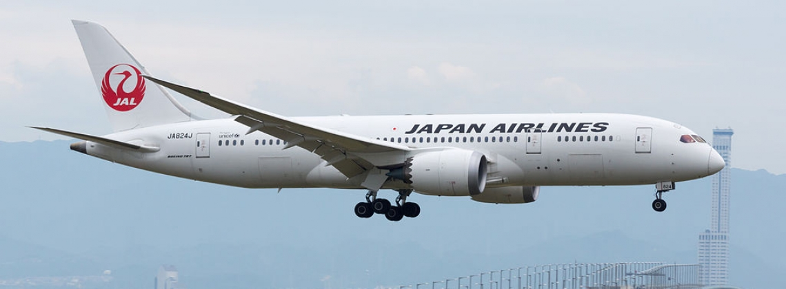 Japan Airlines ready to take on regional rivals with new LCC