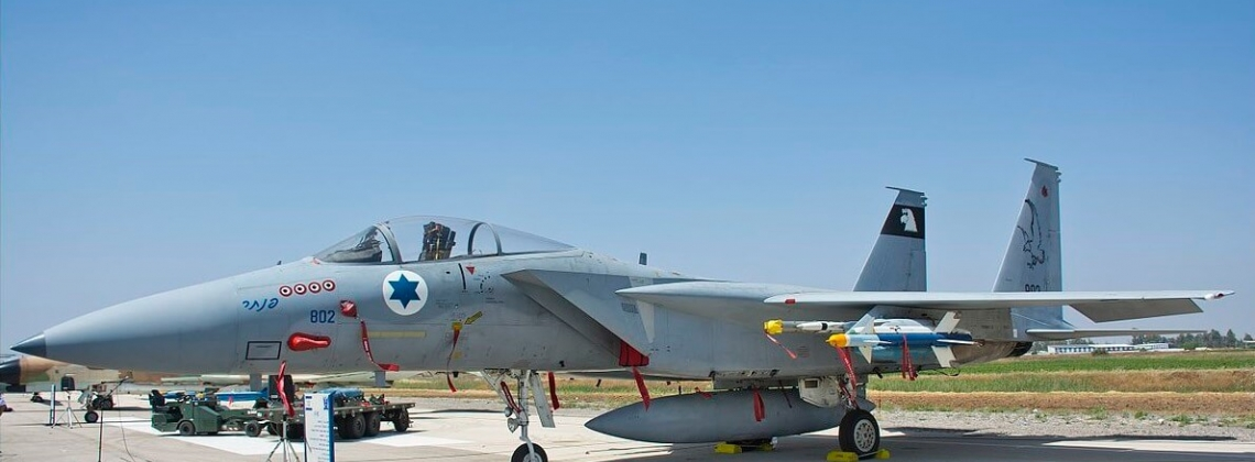 Chilly ride: Israeli jet fighter loses canopy at high altitude