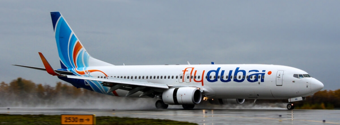 Flydubai B737 attempts take off without clearance at Sheremetyevo