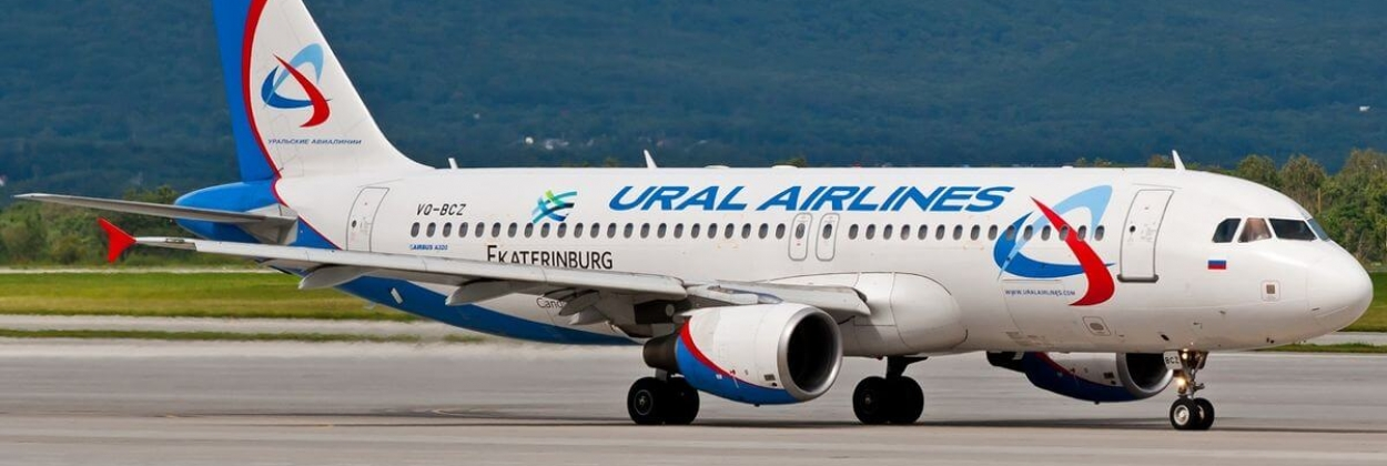 Six Ural Airlines passengers fall on tarmac as airstair collapses