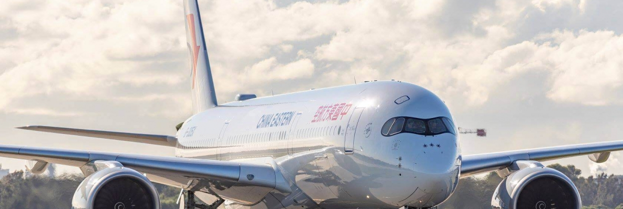 China Eastern Airlines follows to offer unlimited flight passes
