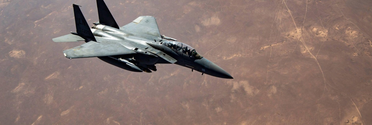 USAF F-15E fighter jet downs drone over Syria