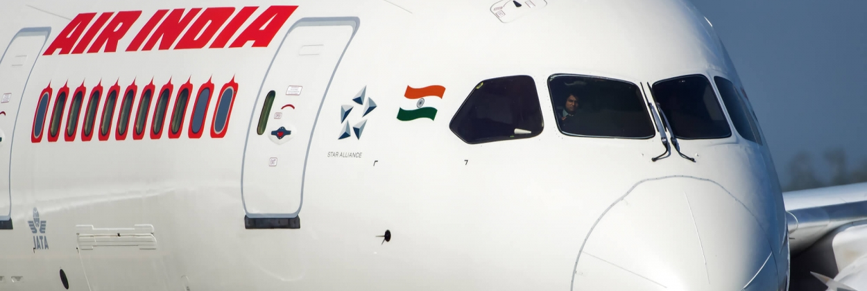 How well do you know India's aviation? | Quiz