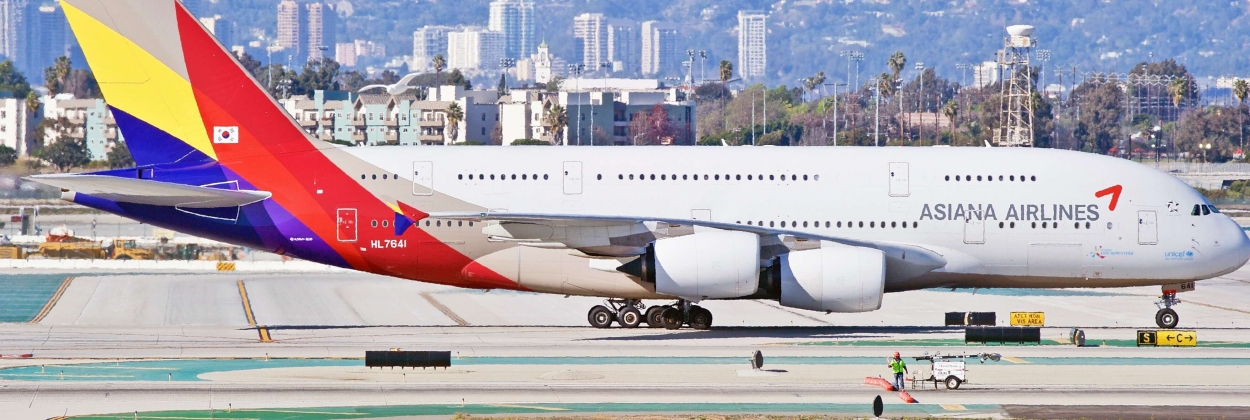 Asiana Airlines narrows losses due to cargo business growth