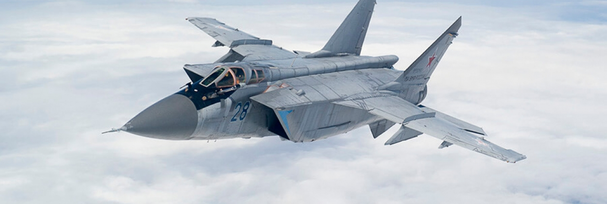 Russian MiG-31 fighter jet shot down by friendly fire