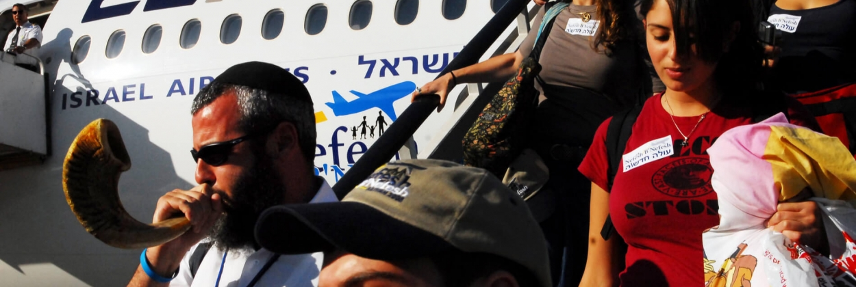 el al israel airlines flight in ben gurion airport aerotime news
