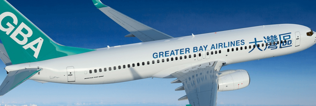 Greater Bay Airlines launch delayed over new inquiries?