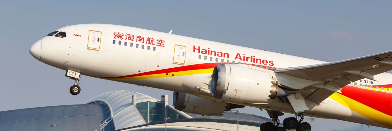 BREAKING: HNA Group applies for bankruptcy and reorganization