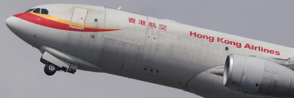 Hong Kong Airlines told to improve finances or lose license