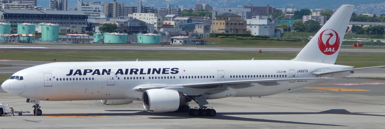 Japan Airlines Boeing 777 turns back after engine failure