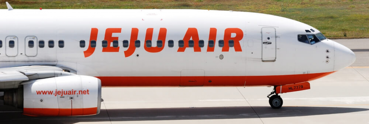 Jeju Air Boeing 737-800 NG rolling down the taxiway