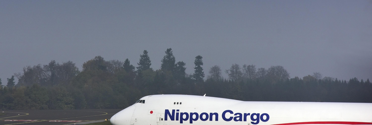 Nippon Cargo Airlines Boeing 747 freighter suffers tailstrike
