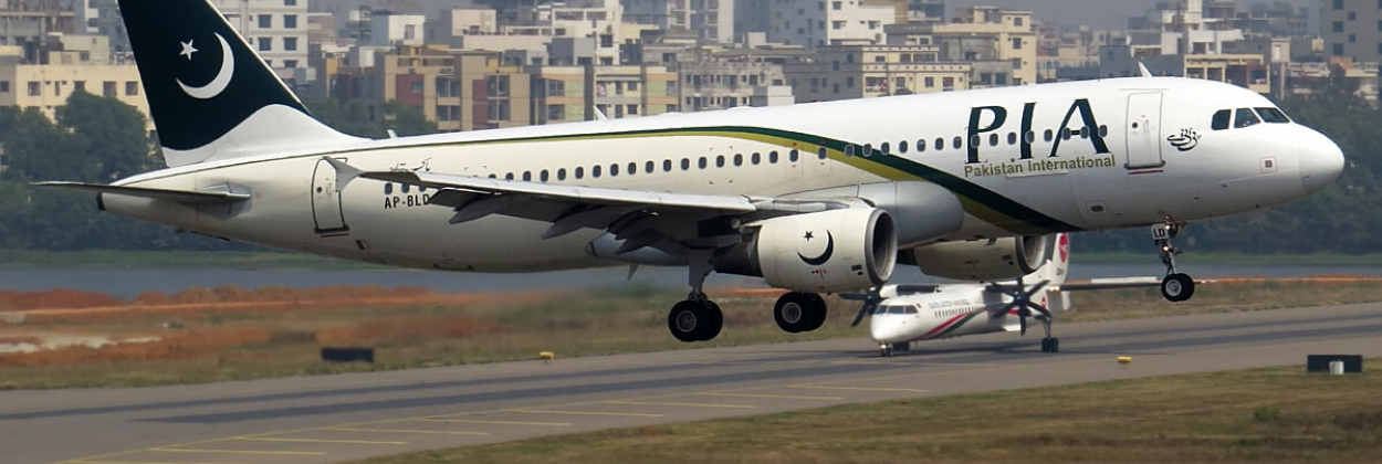 What do we know about Pakistan International Airlines crash?