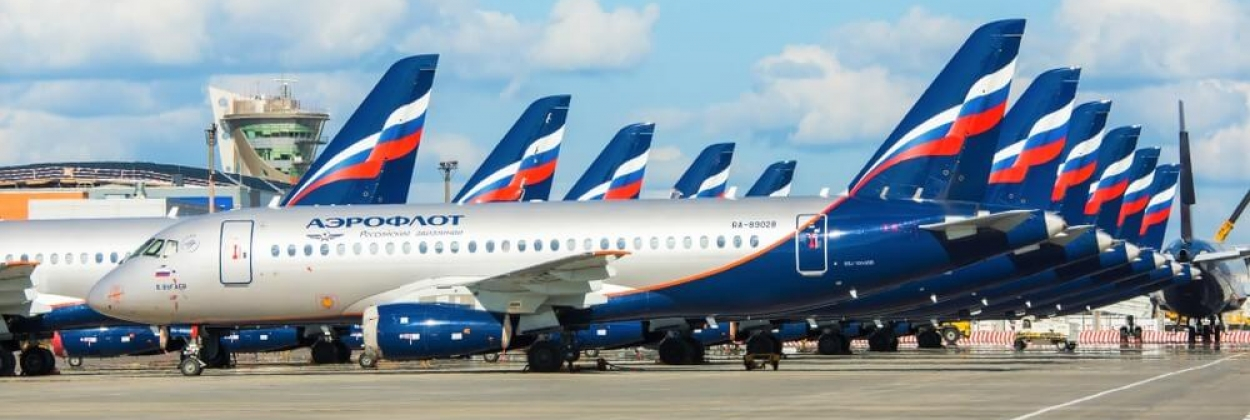 Parked Aeroflot Airlines aircraft