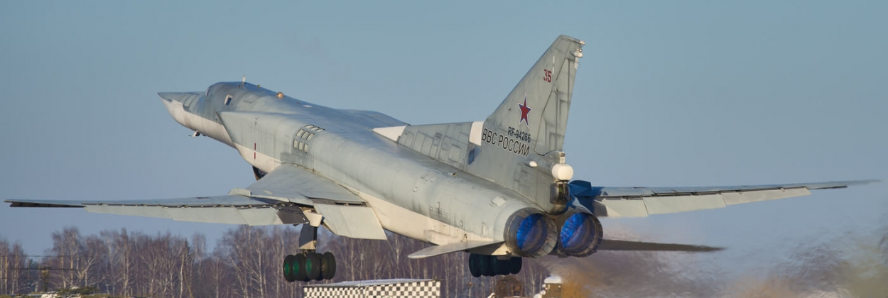 Tu-22M3 bomber forced to emergency landing after engine failure