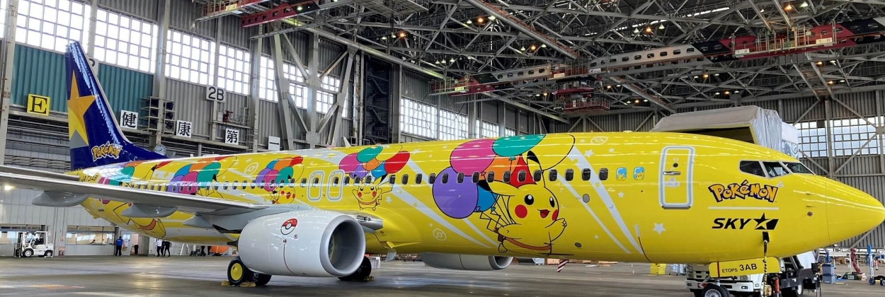 Pokémon is back in the Japanese skies