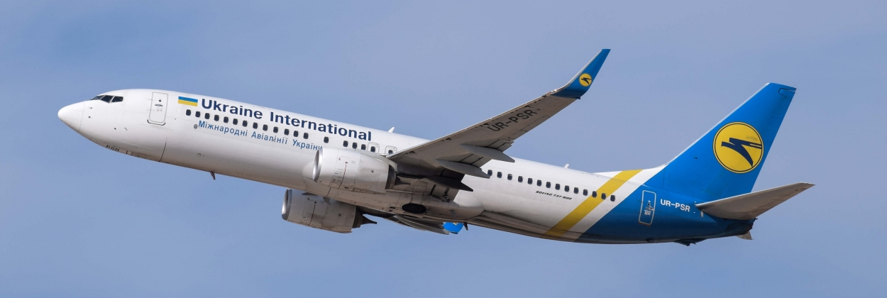 Flight PS752: Iran concludes UIA plane shot down after a human mistake